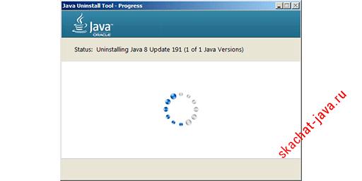 Как удалить Java - процесс удаления программы