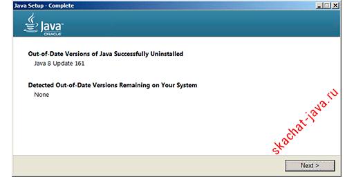 Установка Java - Старая версия удалена
