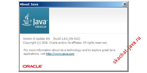 Как узнать версию Java на компьютере